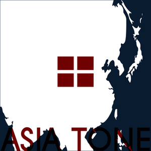 Plus031A_AsiaTone_DEEP_middle.jpg