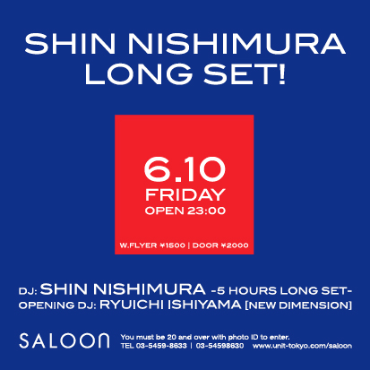 shin-long_f.jpg